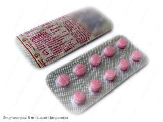 Dexanil-5