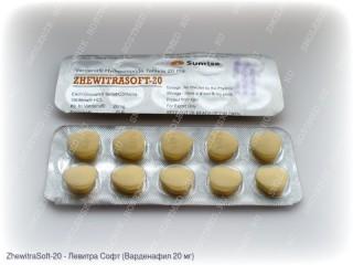 ZhewitraSoft-20
